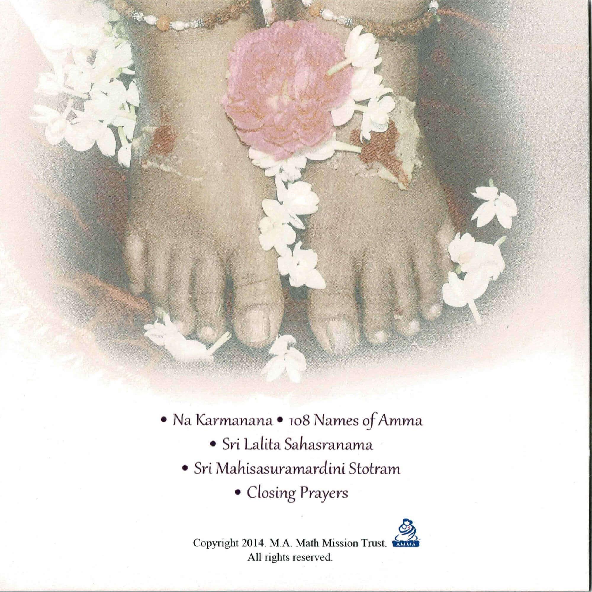 AMRITA MALA VOL. 2 (CD)